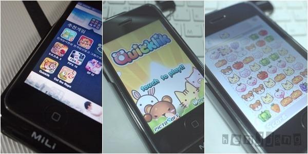 """iPhone App """"quicklik"""""""