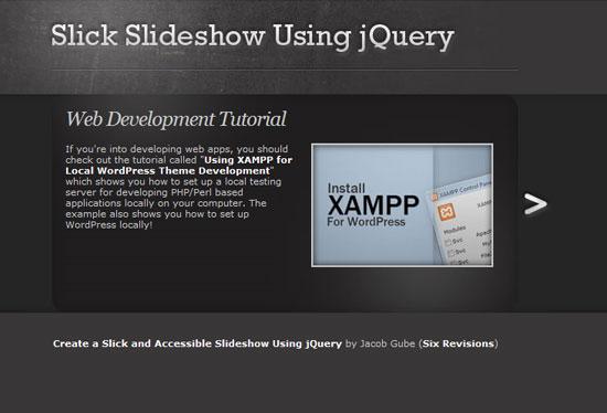 제이쿼리(jQuery) 이미지 슬라이드쇼