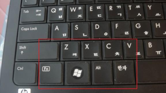 HP 터치스마트 무선 키보드 alt 위치