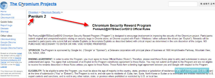 chromium security reward program