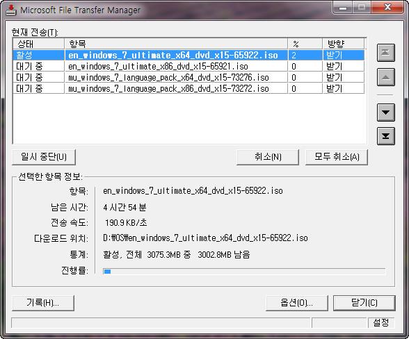 MSDN에 공개된 윈도 7