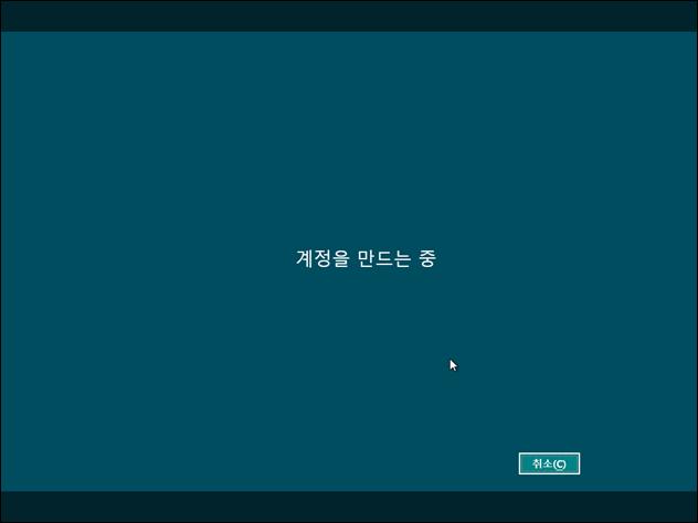 Win8RP_K_installation_87