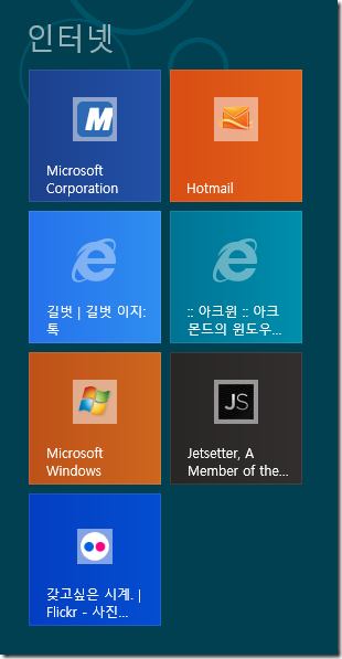 Win8_RP_review_49