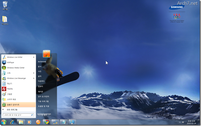 samsung_winter_sports_theme_windows7_06