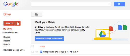 Google Drive Download for mac