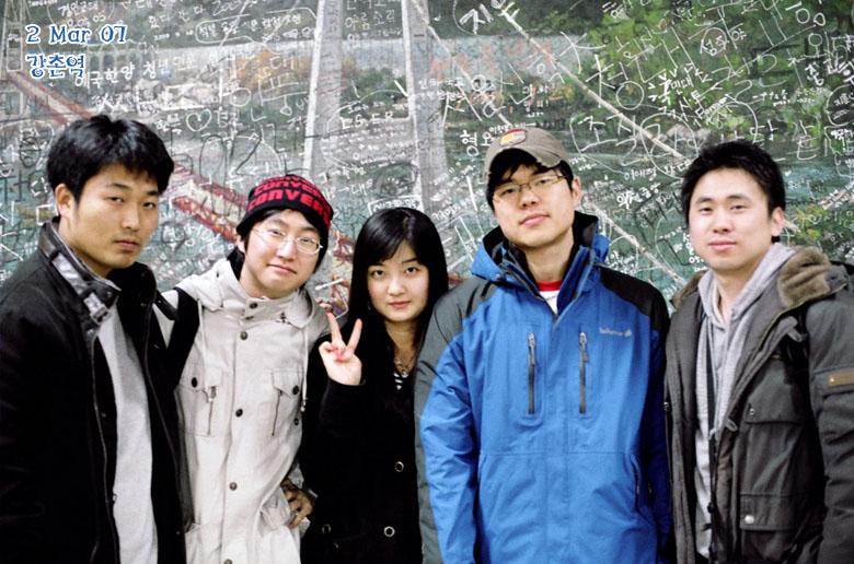 서울로 가기 전 강촌역 대합실