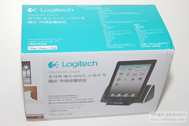 로지텍 베드사이드 스피커 독, 로지텍, 사이드, 스피커, 독, Dock, 아이패드2, 아이패드, 아이폰, 아이폰4, 제품, 리뷰, 사용기, 후기, Review, Logitech, 알람, 시계,로지텍 베드사이드 스피커 독에 아이패드2를 꽂으면 좀 더 큰 사운드를 즐길 수 있습니다. 덤으로 충전도 가능하죠. 스마트기기를 많이 사용하다보면 사실 충전하는것도 일이긴 한데요. 저 역시도 기가가 여러개가 있어서 충전할 때 상당히 번거로운데요. 아이패드2 경우에도 케이블을 꽂아서 충전했다가 다시 들고다니고 하다보면 자리도 차지하고 불편할때가 있습니다. 아이폰4는 와우독에 꽂아서 충전도 하고 거치대 해놓는데요. 상당히 편한데 역시 마찬가지로 아이패드2도 로지텍 베드사이드 스피커 독와 같은 장치에 꽂아두면 상당히 편리합니다. 충전용으로 쓰면서 스피커도 사용이 가능하기 때문이죠. 물론 알람도 가능하고 시계도 볼 수 있어서 탁상위에 올려지면 아이패드나 아이폰을 올려놓지 않더라도 시계역할을 대신할 수 있습니다.  물론 노트북이나 PC등의 스피커대용으로도 사용이 가능 합니다. 케이블은 대신 따로 구해야하더군요. 양쪽에 스트레오 단자가 있는 케이블을 연결하면 노트북과 같은 다른 기기의 음원도 넣어서 출력이 가능 합니다. 로지텍 베드사이드 스피커 독는 어댑터를 꽂아서 보통 사용을 하며 시계의 경우에는 어댑터 분리시 시계가 꺼지는것을 막기 위해서 건전지를 넣어놓을 수 있습니다.   그럼 지금부터 로지텍 베드사이드 스피커 독를 좀 살펴볼까요?