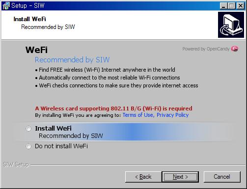 설치하기 싫으면 Do not install WeFi를 선택