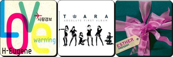 티아라 음악 그룹 노래