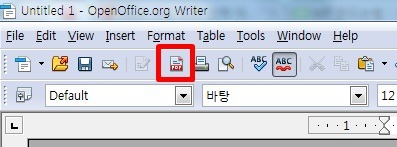 오픈오피스 pdf 변환