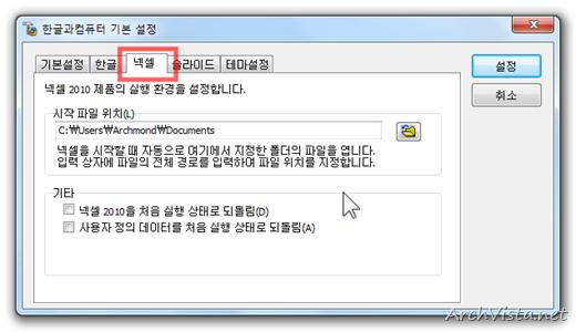 haansoft_office_2010_27