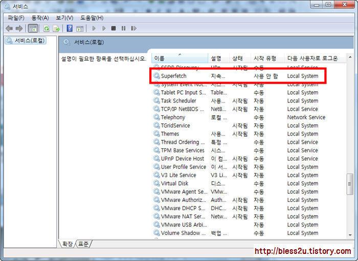 컴퓨터 최적화 eBoostr 및 램디스크 ( Ramdisk             ) 활 용 2