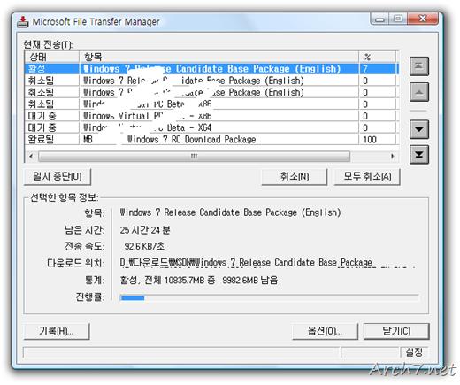windows_7_rc_downloads