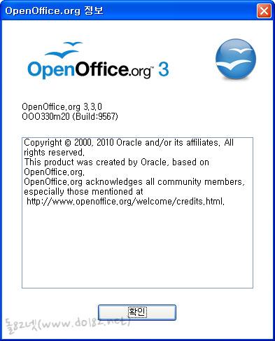 오픈오피스(OpenOffice.org) v.3.3.0 - 오피스 프로그램(문서편집, 프리젠테이션, 스프레드시트 등)