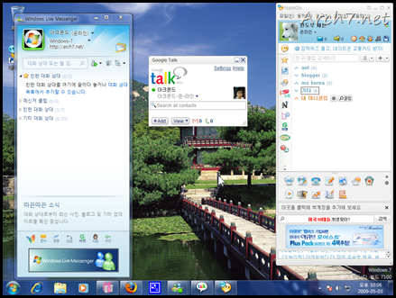 win7_rc_kr_396