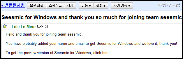 Seesmic_for_Windows_03