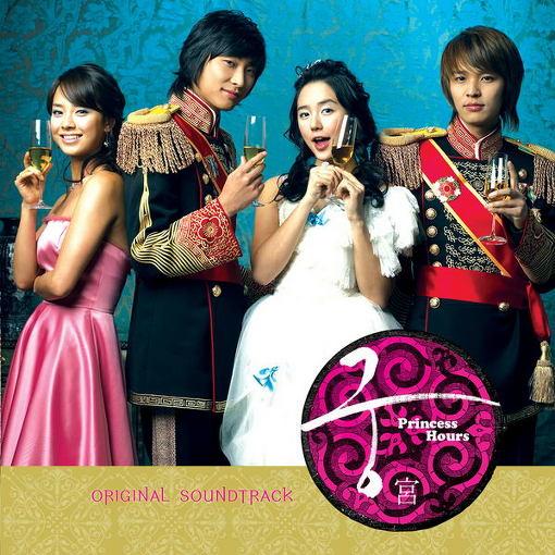 seeking love korean drama soundtracks