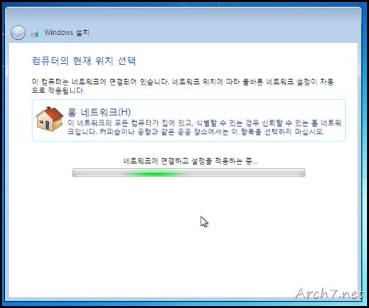 win7_7100_korean_67