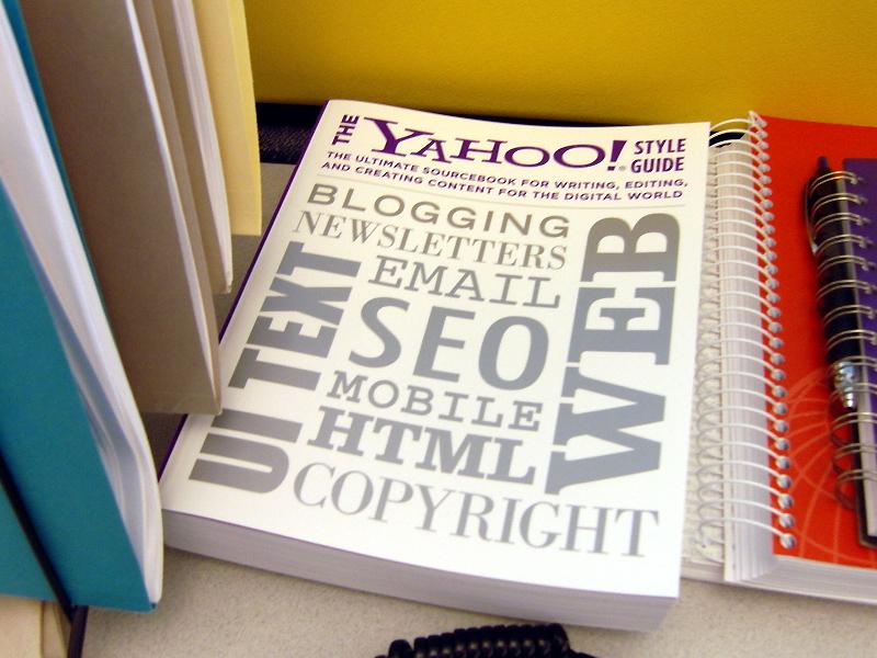 야후 스타일 가이드 Yahoo! Style Guide