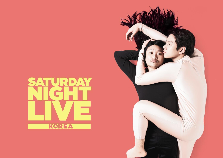 tvN <SNL코리아>가 첫 생방송 2