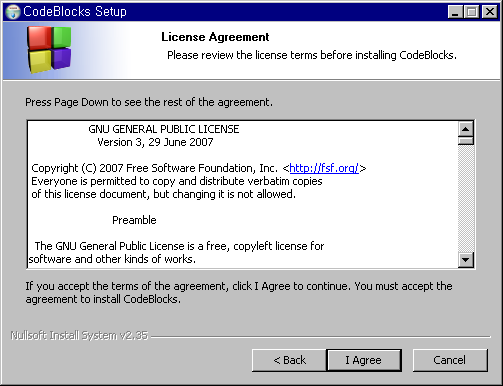Code::Blocks 설치 화면에 나타난 클릭랩 라이선스 방식