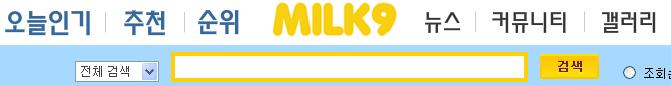 메타블로그 밀크9