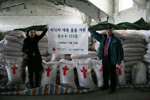 옥수수 대북지원 사진
