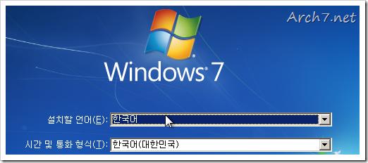 1. Windows 7 설치 준비