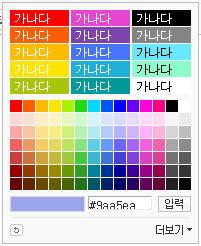 2039B03F50DD20FC0EAF0C