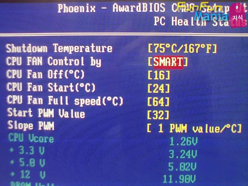 5개의 설정이 더 활성화된 SMART모드