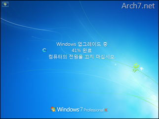 win7_windows_anytime_upgrade_118