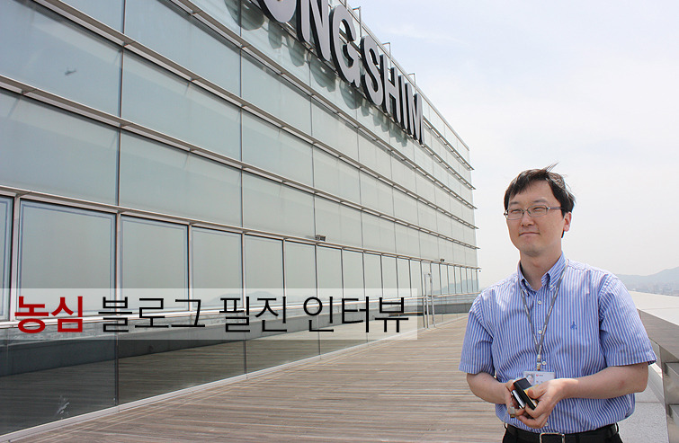 농심 이심전심 마음씨 인터뷰