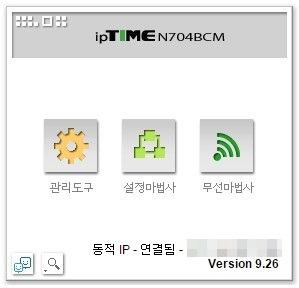 유동IP로 서버 돌리기, ipTIME 공유기 설정, ipTIME 공유기 펌웨어 업그레이드, ipTIME N704BCM, NAT 라우터 관리, 포트포워드 설정, DMZ Twin IP 설정, ipTIME 특수기능, ipTIME DDNS 설정, 유동IP DDNS, DDNS 서비스