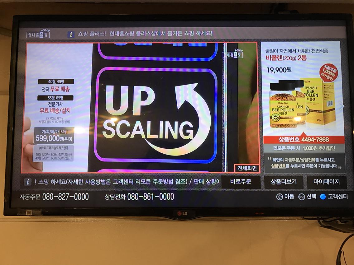4K UHD TV 가 30만원대