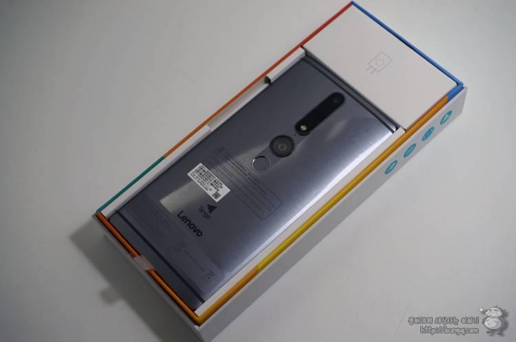 팹2프로, phap2pro, lenovo, review, 후기, 구글, 탱고, 패키지, 구성품, 디자인