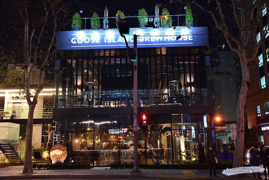 [강남/역삼 맛집] 분위기 좋은 맥주집, 구스 아일랜드 브루하우스