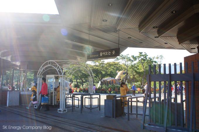 서울동물원 입구입니다.