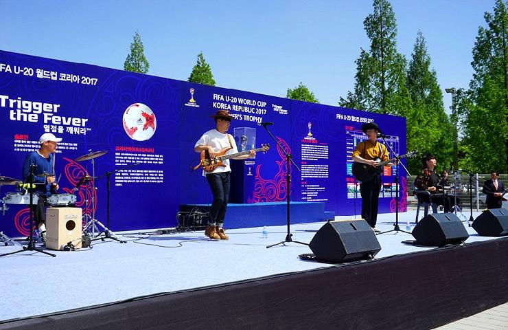 FIFA U-20 월드컵 트로피가 대전에 오다 축하공연