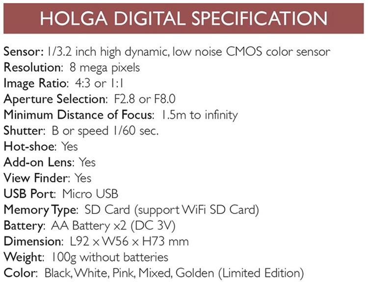 홀가 디지털 스펙
