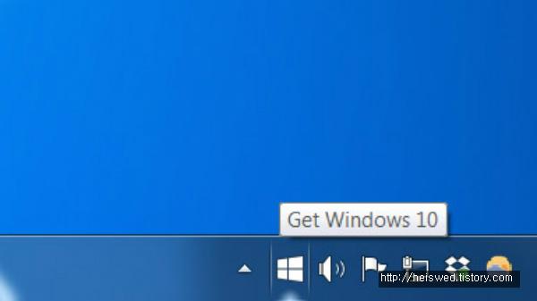 윈도우10  업그레이드 트레이 아이콘