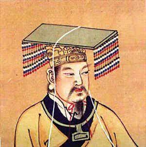 황제 헌원씨