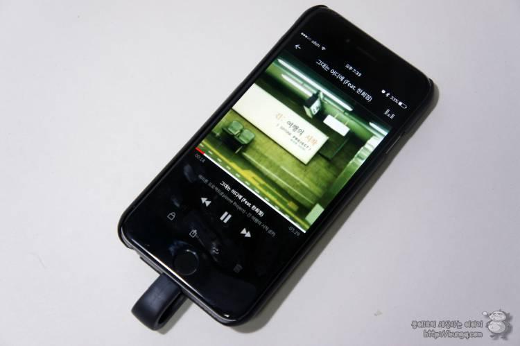 아이폰, 용량, 늘리기, 부족, OTG, USB, 메모리, 샌디스크, ixpand, 아이익스팬더, 사용법, 전용앱, 음악