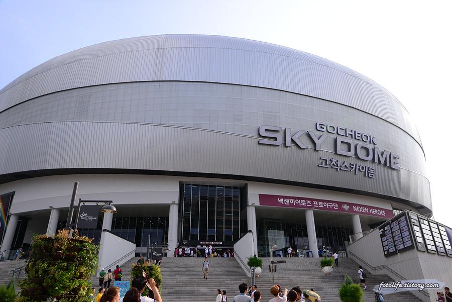 한국 최초의 돔구장, 고척 스카이돔에서 시원하게 야구보고 왔습니다!