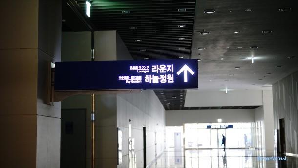 부산국제역객터미널 하늘정원