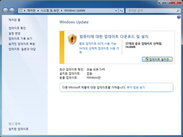 윈도우 기본기능으로 윈도우 업데이트 파일 삭제 및 C 드라이브 용량 확보 하기