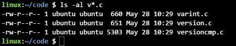 리눅스 ls 명령어 와일드카드 사용