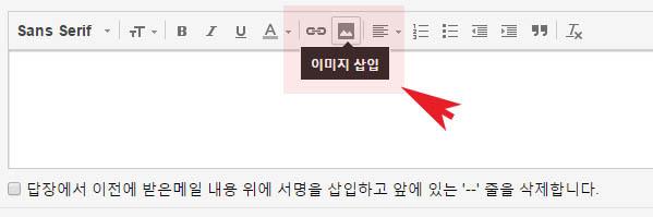 구글 이메일 지메일 서명 사진 추가 및 넣는 방법 알아보기