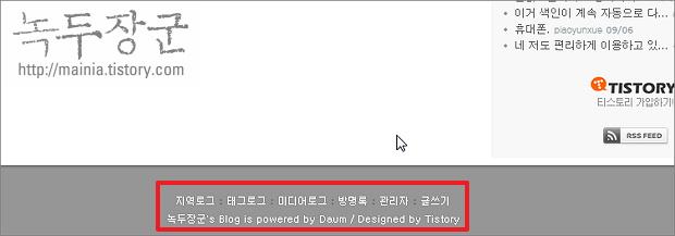 HTML address 태그 이용해서 제작자, 주소, 연락처 입력하기