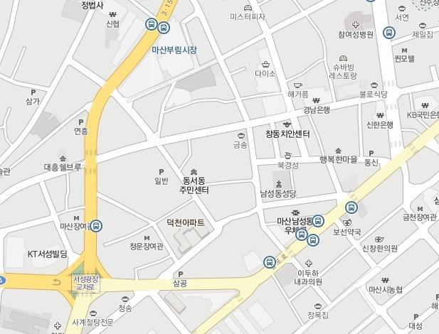 김형윤의 <마산야화> - 97. 탄산가스 소동