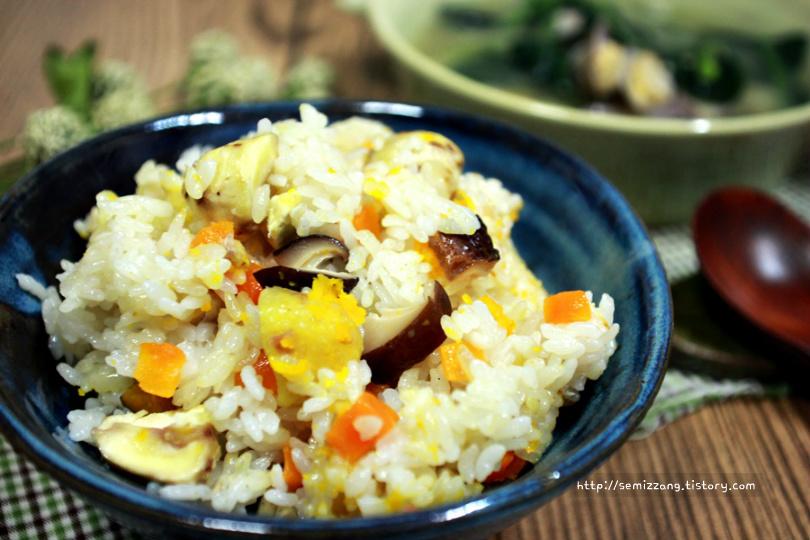 단호박 영양밥 만들기